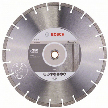 Диск алмазный 350*25,40*2,8*10мм Standart for Concrete BOSCH